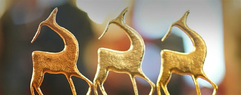 2018 Serbian Gazelle Awards